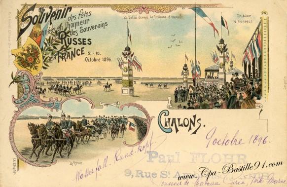 Chalons-souvenir des fêtes données en l'honneur des souverains Russes en France - Cliquez sur la carte pour l'agrandir et en voir tous les détails