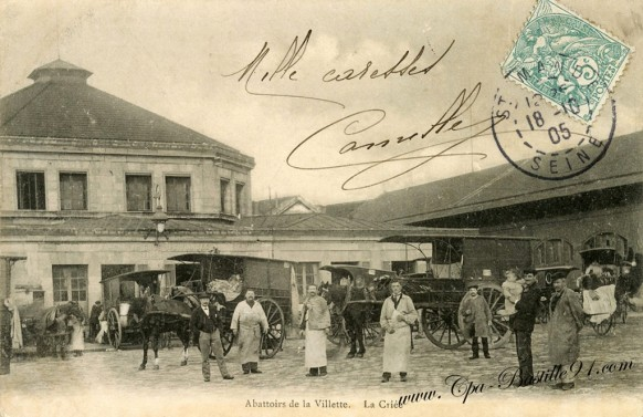 Abattoirs-de-la-Villette-La-Criée